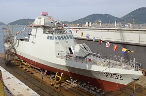 2nd Patrol Vessel for the EAU Navy Launched: The ''Qarnen''