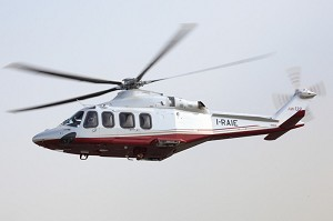 Two AW139 VIP Helicopters Delivered in China's Quinghai Province