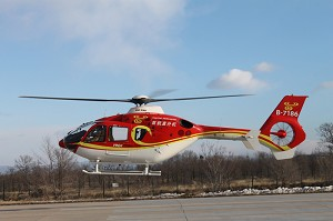 Eurocopter delivers Beijing Capital Helicopter's 1st EC135 P2+ helicopter