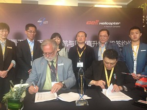 Bell Helicopter Announces Purchase Agreement with Xinjang Tianyun General Aviation Company for a New Bell 407GX