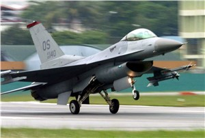 Three Bases Identified As F-16 Aggressor Candidate Bases