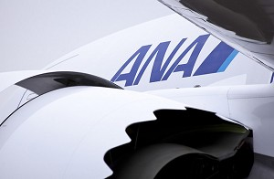 ANA Continues to Select Rolls-Royce Trent 1000 Engines for New Aircraft