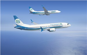 Boeing, Minsheng Financial Leasing Announce Commitment for 30 737s