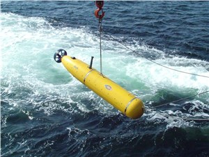 AUV Market worth 343.4 M USD by 2020