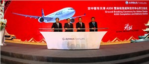 Airbus' China A330 Widebody Completion & Delivery Centre construction starts