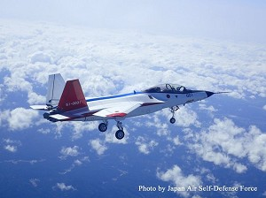 MHI Conducts 1st Flight of ''X-2'' Advanced Technology Demonstrator