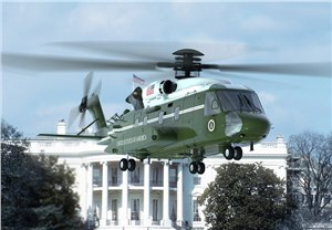 Presidential Helicopter Replacement Program Milestone