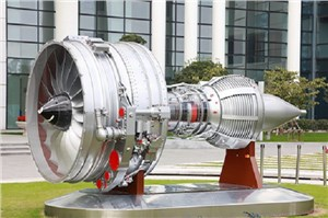 GKN Aerospace to supply Turbine Rear Frame for a Chinese new commercial engine programme