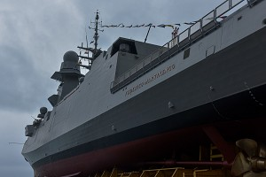 7th Multipurpose Frigate ''Federico Martinengo'' Launched