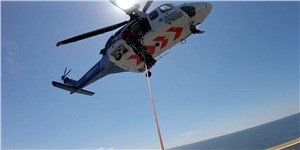Bristow Announces New Contract With Hess For SAR