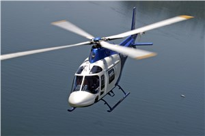 AW119Kx helicopter to provide surveillance, monitoring for New York City Department of Environmental Protection Police