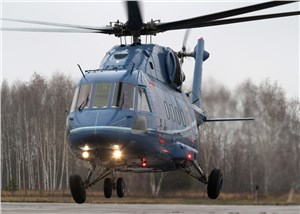 Russian Helicopters started production of Mi-38T  for the Russian Ministry of Defense