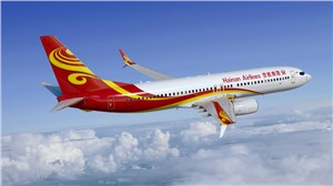 Hainan Airlines First Airline in China to Order APB Split Scimitar Winglets