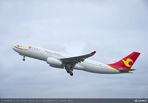 Widebody jetliner deliveries begin at Airbus' new A330 Completion and Delivery Centre in China