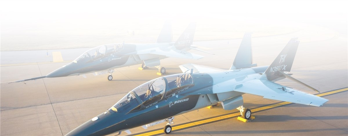 Military Flight Training 2019 Conference